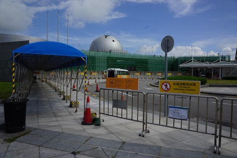 マカオ科学館が約1ヶ月ぶり再オープン…台風13号の影響で外壁破損