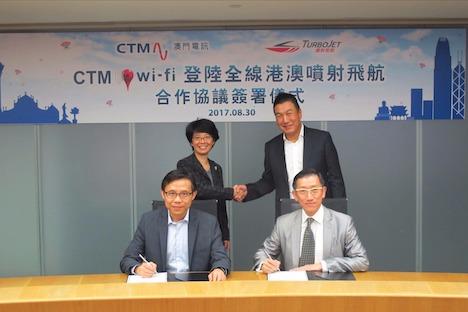 香港とマカオ結ぶ高速船ターボジェットが船内Wi-Fi接続環境良化へ…マカオ通信最大手CTMと組む