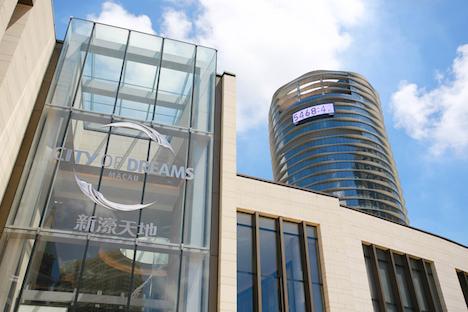 シティ・オブ・ドリームス、マーティン・バース氏デザインのカウントダウン時計設置…18年の第3フェーズと新ホテル開幕に向け