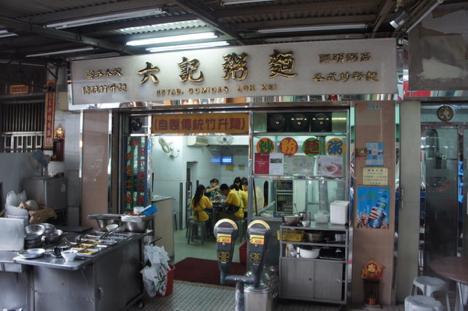 「ミシュランガイド香港マカオ2018」ビブグルマンカテゴリー掲載店先行発表=マカオから9店