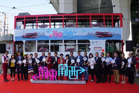 香港とマカオ結ぶ高速船ターボジェットとマカオ旅遊局が共同で香港からのインバウンド誘致キャンペーン実施
