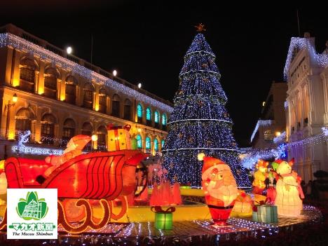 クリスマスホリデー
