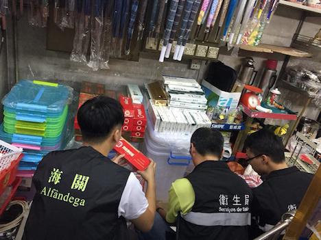 マカオ税関、未納税の密輸たばこ2万7660本押収…中国本土の運び屋から仕入れ
