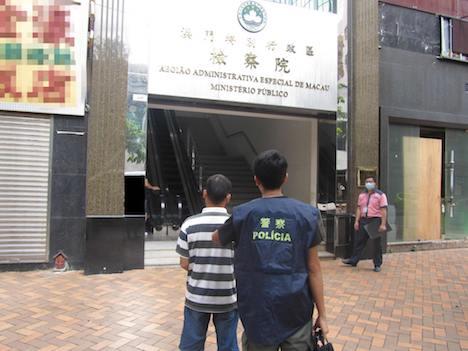 マカオ警察、偽装結婚の疑いで中国本土出身の男とマカオ居民の女を逮捕…マカオIDカード獲得目当て