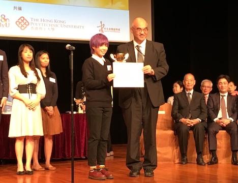 第42回香港日本語弁論大会でマカオ大学3年のキティ・リョンさんが優勝