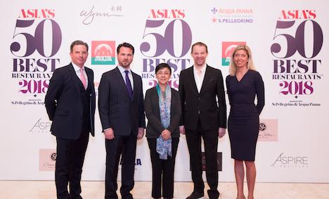 「アジアのベストレストラン50」授賞式、マカオがホスト都市に=2018年から2年間