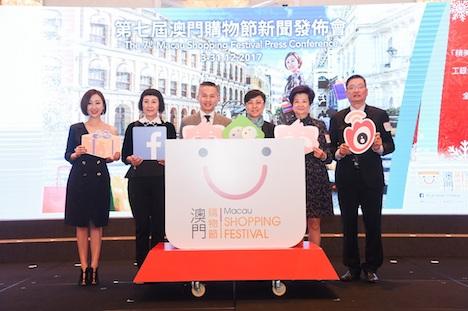 「マカオショッピングフェスティバル」7年連続開催…官民連携で消費促進=12月