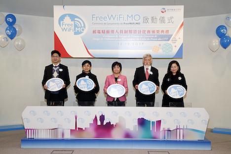 マカオ、官民共同の無料公衆無線LANサービス「FreeWiFi.MO」スタート