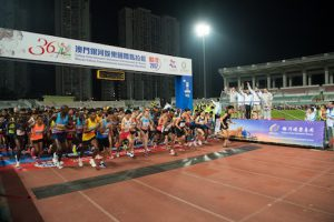第36回「ギャラクシーエンターテイメント杯マカオ国際マラソン2017」に約1万2000人のランナーが参加=2017年12月3日、マカオ・タイパ島(写真:Galaxy Entertainment Group)
