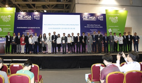 「アジアロッタリーエキスポ&フォーラム」マカオで初開催…18年5月、国際カジノ見本市「G2Eアジア」と併催