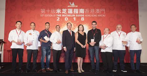 「ミシュランガイド香港マカオ2018」で三つ星を獲得したレストランのシェフら=2017年11月30日(写真:Michelin)