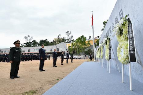 マカオ政府「南京事件」追悼式典を開催 400人参列=80周年