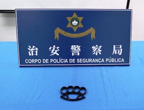 禁制品のメリケンサック所持で韓国人女子逮捕…マカオ国際空港の手荷物検査で発見