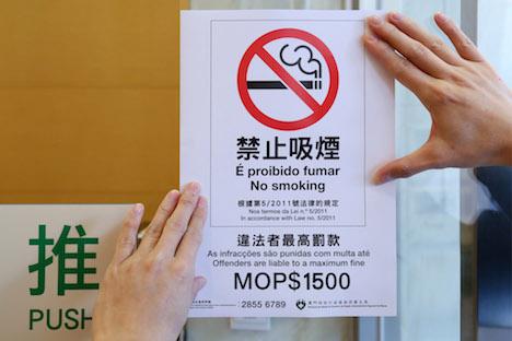 マカオ、改正新禁煙法施行…禁煙ゾーン拡大や罰金大幅引き上げなど
