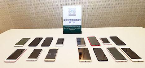 被疑者が所持していたスマートフォン(写真:マカオ司法警察局)