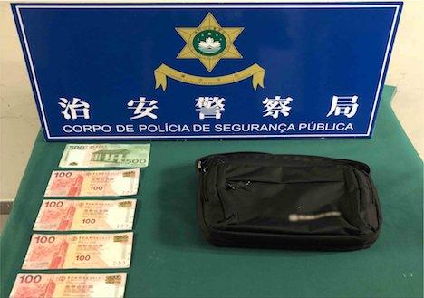 マカオ警察、街頭で拾った現金を着服した中国人の女逮捕