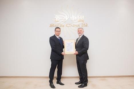 サンズチャイナが国際マネジメントシステム規格ISO 9001:2015認証取得=マカオのカジノIR運営会社として初