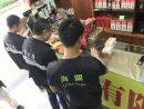 未納税の密輸たばこ販売店に対する取り締まりの様子(写真:澳門海關)
