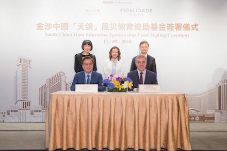 サンズチャイナとフィデリダーデが共同で風災遺児の教育支援基金を設立=2018年9月12日(写真:Sands China Limited)