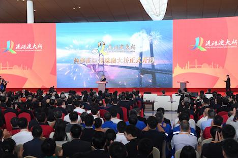 港珠澳大橋開通式典でスピーチを行う中国の習近平国家主席=2018年10月23日、中国・広東省珠海市(写真:GCS)