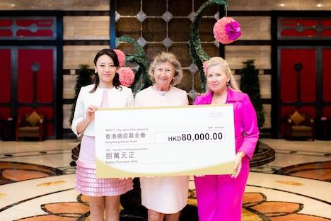 香港ガン基金への寄付金贈呈セレモニーの様子(写真:Conrad Macao, Cotai Central/Sands China Limited)