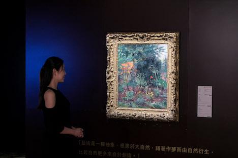 第3回ポーリーマカオ・アートオークションの目玉となるポール・ゴーギャンの『Coin du Jardin』(写真:Poly Auction Macau)