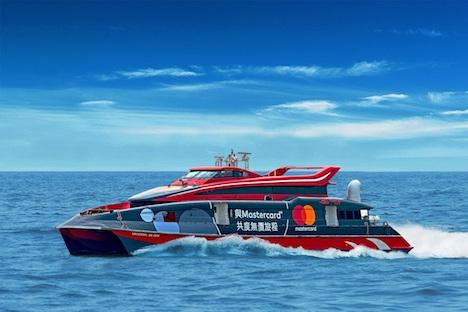 キャンペーンに合わせて登場するマスターカードラッピング船のイメージ(Shun Tak-China Travel Ship Management Limited)