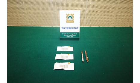 金額が書き換えられたキャッシュバウチャーと犯行に使われたとみられる筆記具(写真:マカオ司法警察局)