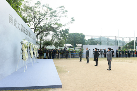 マカオ政府主催の南京事件追悼式典=2018年12月13日、マカオ・コロアン島(写真:GCS)