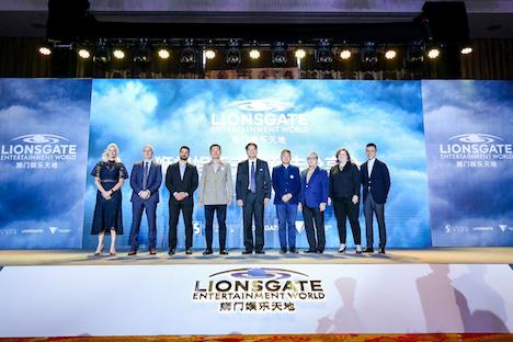 「ライオンズゲート・エンターテイメント・ワールド」施設概要発表会の様子=2018年12月13日、珠海市横琴新区(写真:Lionsgate Entertainment World)
