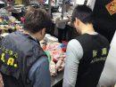マカオ税関と民政総署食品安全センターによる取り締まりの様子(写真:澳門海關)