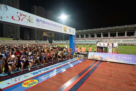 第37回「ギャラクシーエンターテイメント杯マカオ国際マラソン2018」に約1万2000人のランナーが参加=2018年12月2日、マカオ・タイパ島(写真:Galaxy Entertainment Group)