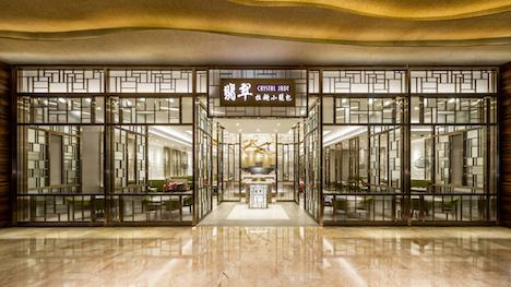 「クリスタル・ジェイド」マカオ2号店の外観イメージ(写真:Sands Cotai Central)