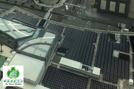 「シティ・オブ・ドリームズ マカオ」屋上に設置された太陽光発電パネル(資料)-本紙撮影