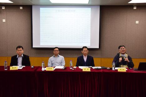 マカオ大学による2019年マカオのマクロ経済予測を発表会見の様子=2019年1月7日(写真:University of Macau)