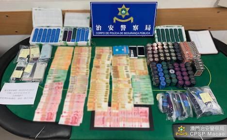 マカオ治安警察局が「闇カジノ」から押収した証拠品の数々(写真:マカオ治安警察局)