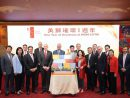 MGMコタイで開催された従業員向けの開業1周年祝賀イベントに参加した運営会社の経営陣ら=2019年3月6日(写真:MGM China Holdings Limited)