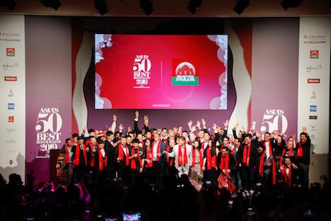 2019年度「アジアのベストレストラン50」授賞式の様子=2019年3月26日、マカオ・ウィンパレス(写真:MGTO)