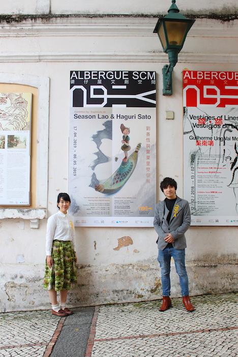 左:葉栗里さん、右:シーズン・ラオさん=マカオ・ラザロ地区にて(写真:婆仔屋文創空間 Albergue SCM)