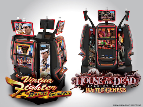 『Virtua Fighter BATTLE GENESIS™』と『HOUSE OF THE DEAD SCARLET DAWN BATTLE GENESIS™』の筐体イメージ ©SEGA ©SEGA SAMMY CREATION INC.