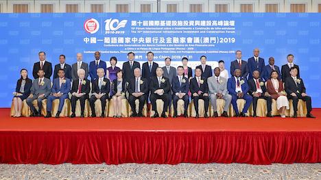 マカオで初開催された「中国-ポルトガル語圏諸国中央銀行・金融家会議」オープニングセレモニーの様子=2019年5月31日(写真:GCS)