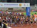 前回「ギャラクシーエンターテインメント杯マカオ国際マラソン2018」には約1万2000人のランナーが参加(資料)=2018年12月2日、マカオ・オリンピック・スポーツセンター・スタジアム(写真:マカオ政府体育局)