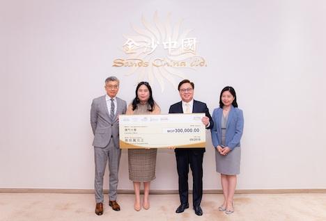 サンズチャイナから地元高等教育機関への小切手授与セレモニーの様子=2019年9月5日(写真:Sands China Limited)