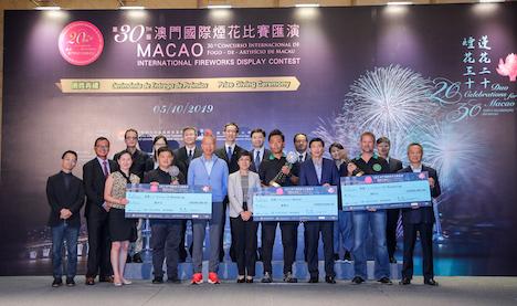 第30回マカオ国際花火コンテスト表彰式=2019年10月5日、マカオタワー(写真:MGTO)