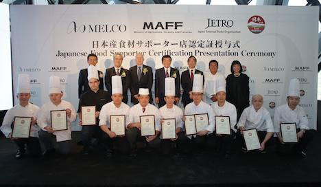 シティ・オブ・ドリームスで開催された「日本産食材サポーター店」認定証授与式の様子=2019年10月4日(写真:Melco Resorts & Entertainment Limited)
