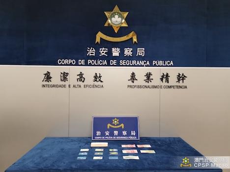警察が公開したスリ事件の証拠品(写真:マカオ治安警察局)